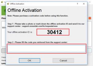 オフライン登録コード入力