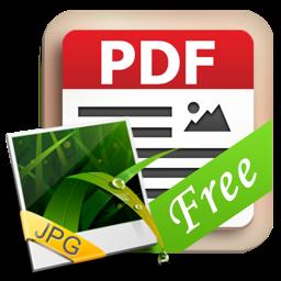 PDF JPEG 変換フリー