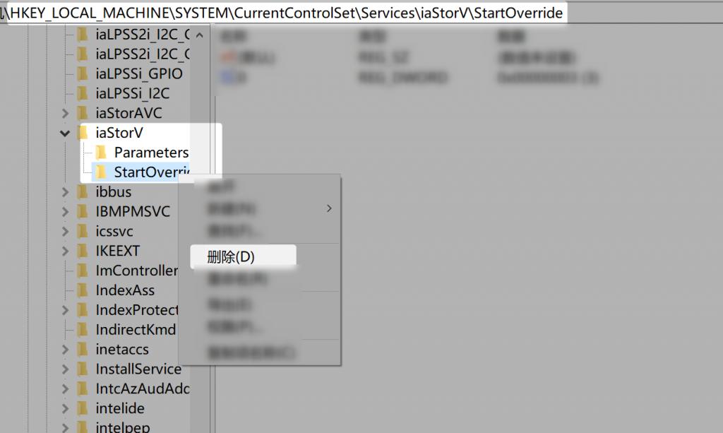 StartOverrideファイル削除