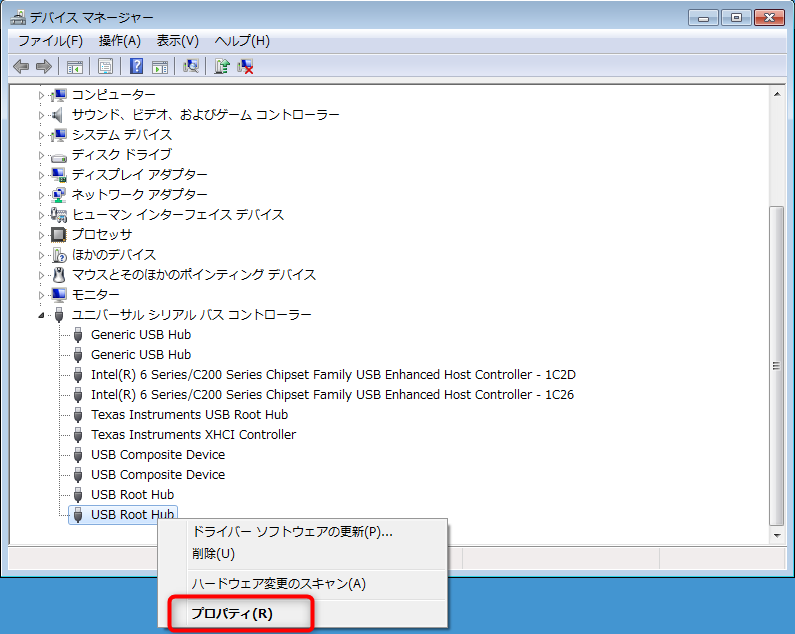 USB Root Hubプロパティ