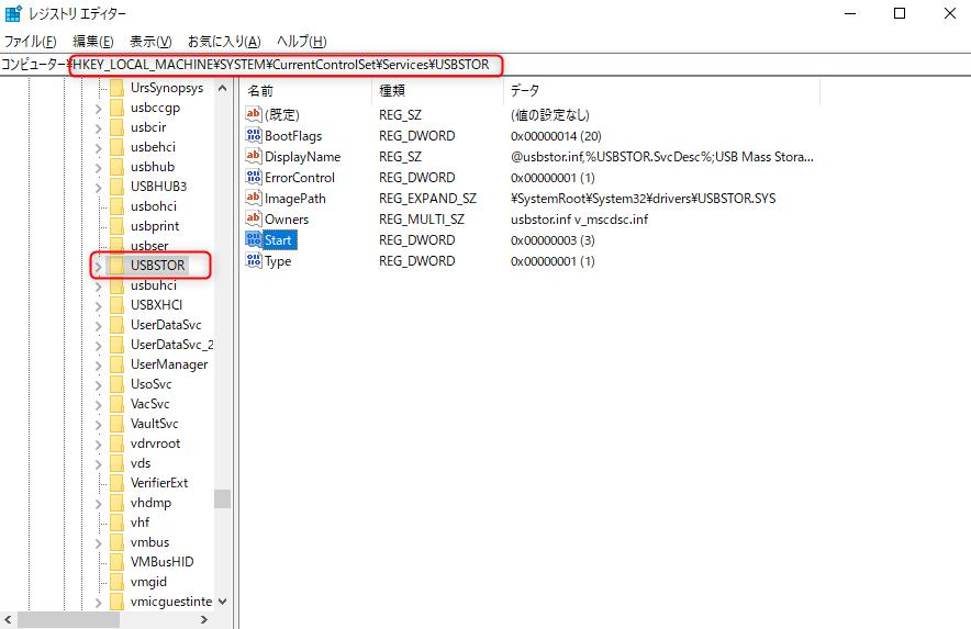 レジストリエディターで、ルートHKEY_LOCAL_MACHINE\SYSTEM\CurrentControlSet\Services\USBSTORを開きます
