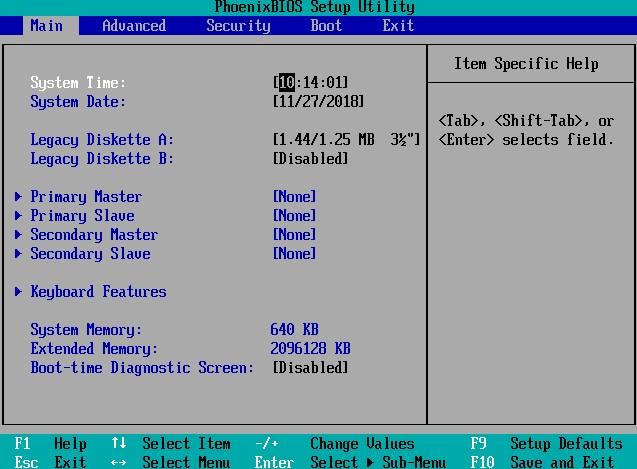 コンピュータを再起動して、BIOSに入ります