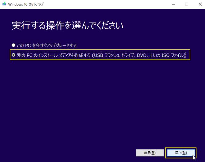 インストールディスク-2