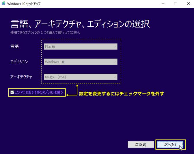 インストールディスク-3