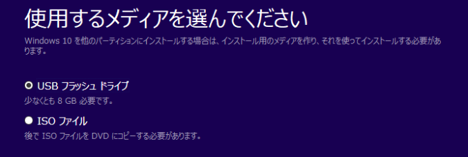 インストールディスク-4