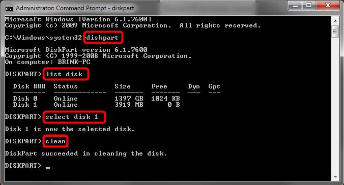 DiskpartコマンドでHDD初期化