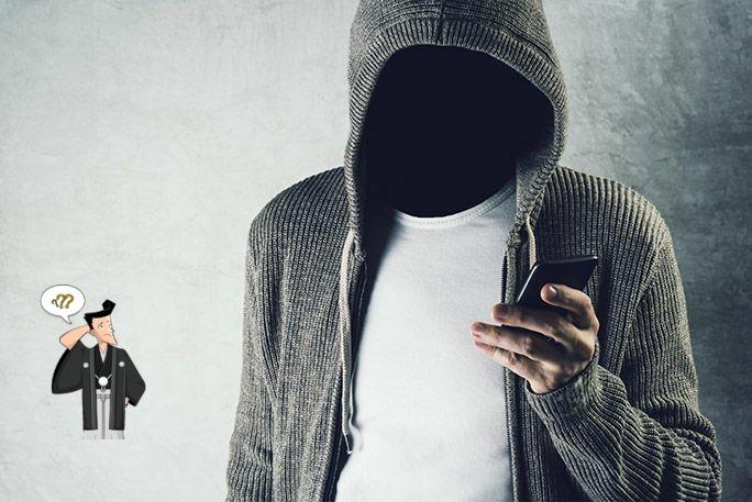 Spyzie監視アプリ