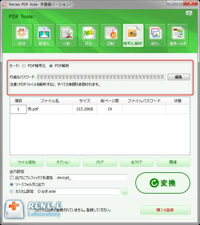 PDF解析