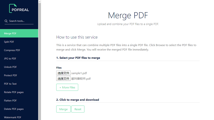 PDF RealでPDF結合