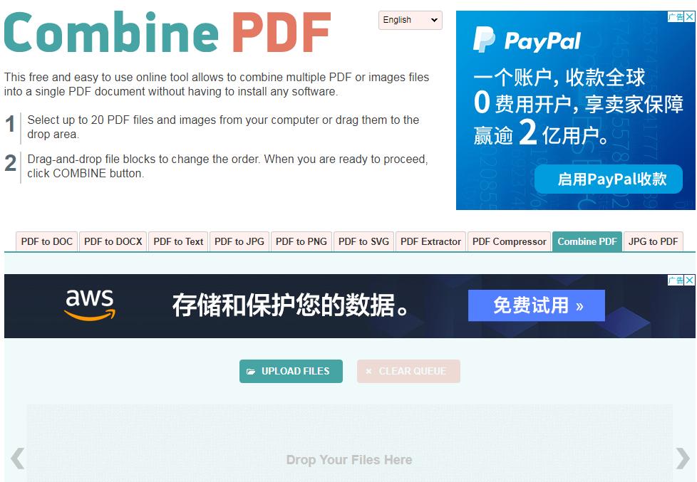 combinepdf.comでPDF結合